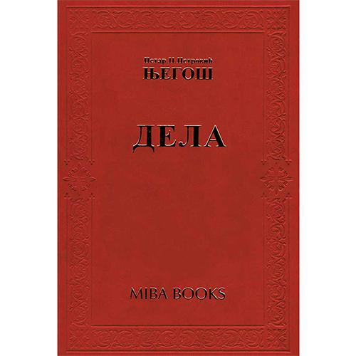 knjiga DELA prodaja knjižara miba books