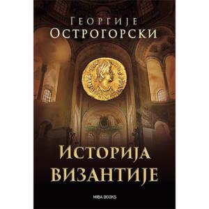 knjiga istorija vizantije prodaja knjižara miba books