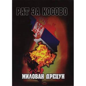 knjiga rat za Kosovo prodaja knjižara miba books