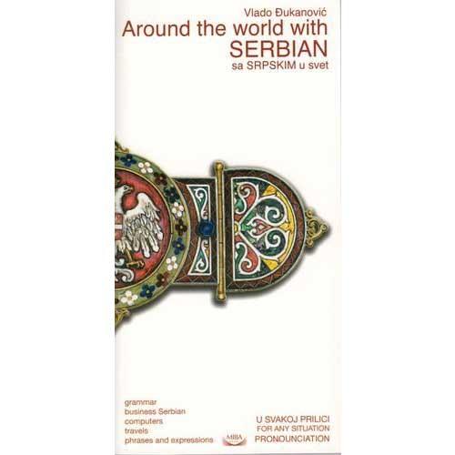 knjiga srpski za strane engleski prodaja knjižara miba books