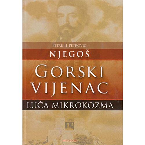 knjiga gorski vijenac luča mikrokozma prodaja knjižara miba books